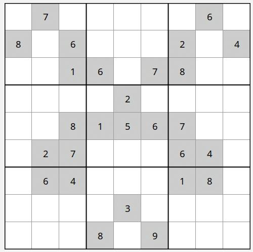Česa te nauči sudoku?